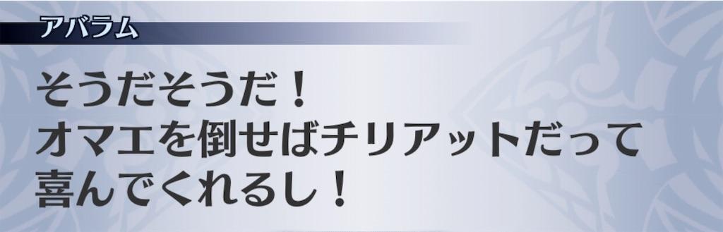 f:id:seisyuu:20191010184315j:plain