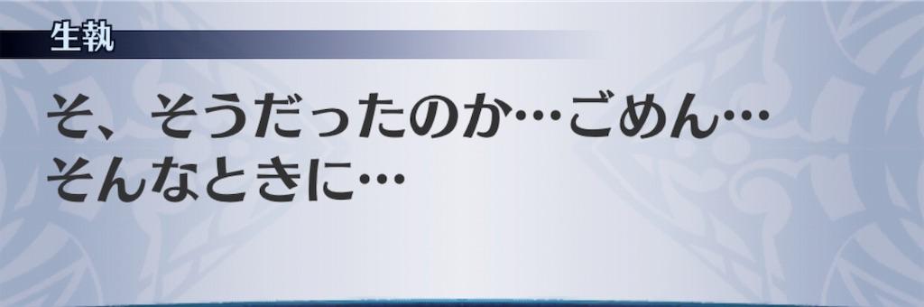f:id:seisyuu:20191010185821j:plain