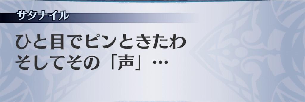 f:id:seisyuu:20191010190052j:plain