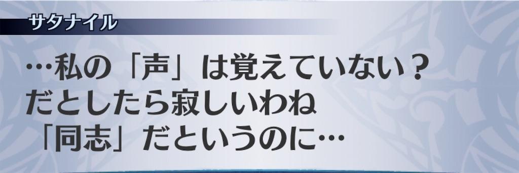 f:id:seisyuu:20191010190149j:plain
