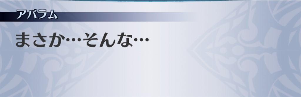 f:id:seisyuu:20191010190157j:plain