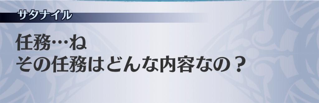 f:id:seisyuu:20191010190444j:plain