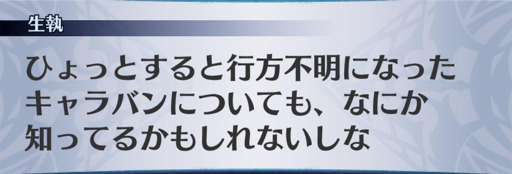 f:id:seisyuu:20191010191112j:plain
