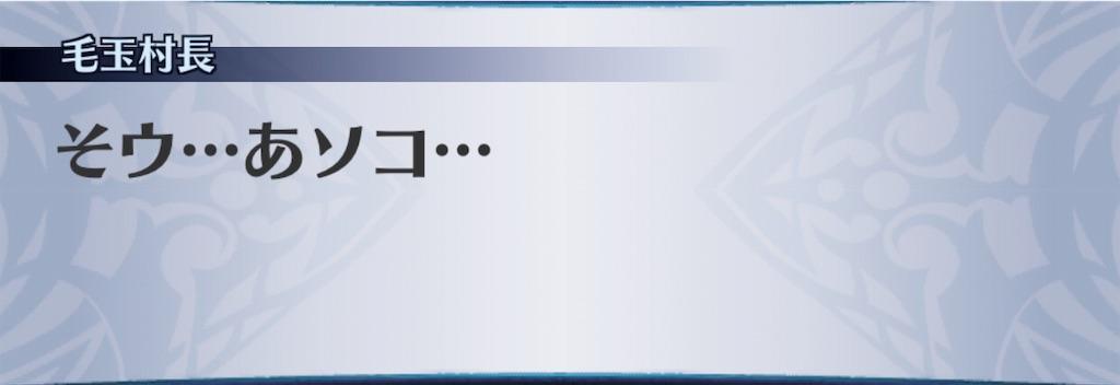 f:id:seisyuu:20191010191315j:plain