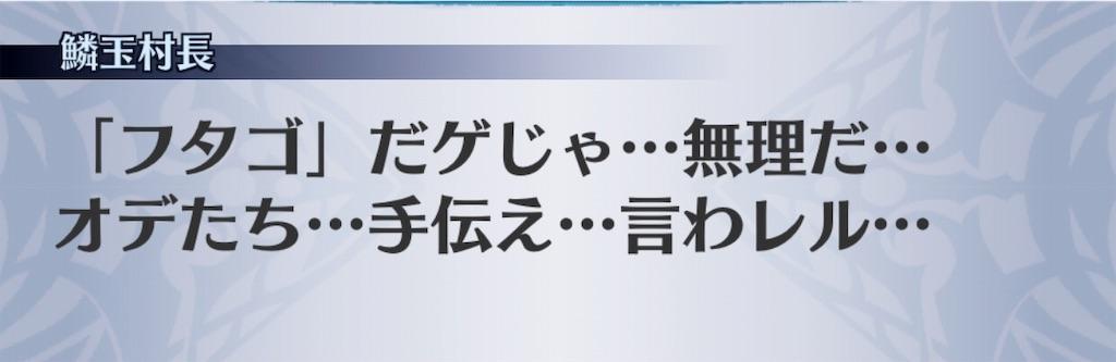 f:id:seisyuu:20191010191650j:plain