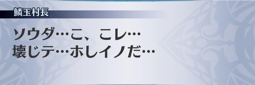 f:id:seisyuu:20191010191918j:plain