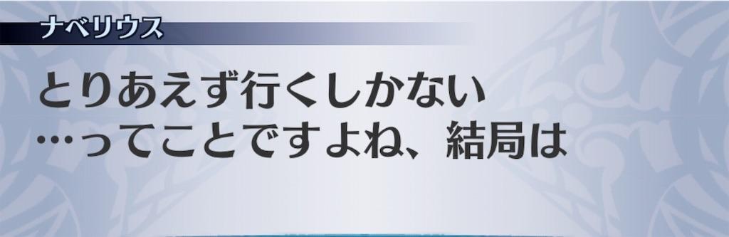 f:id:seisyuu:20191010192544j:plain