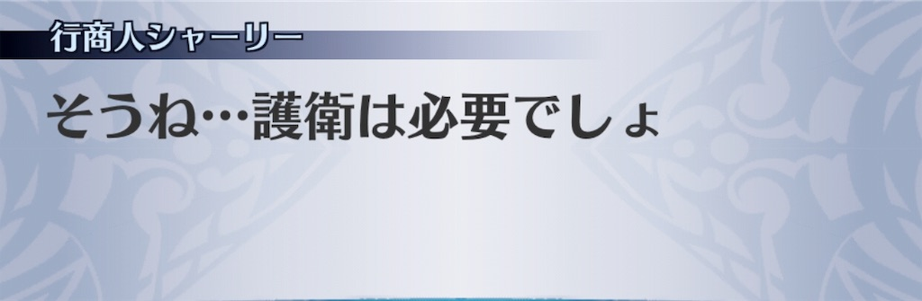 f:id:seisyuu:20191010192849j:plain