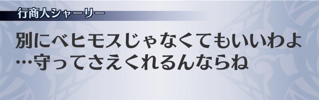 f:id:seisyuu:20191010193012j:plain