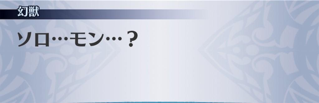 f:id:seisyuu:20191011132115j:plain