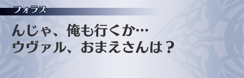 f:id:seisyuu:20191011140357j:plain