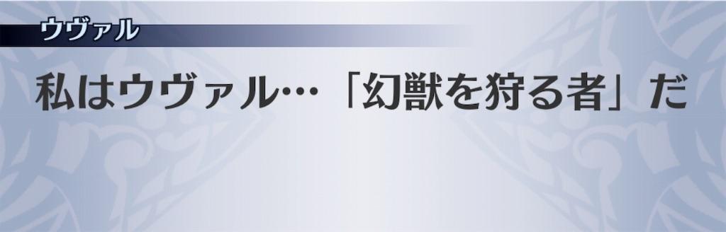 f:id:seisyuu:20191011140639j:plain