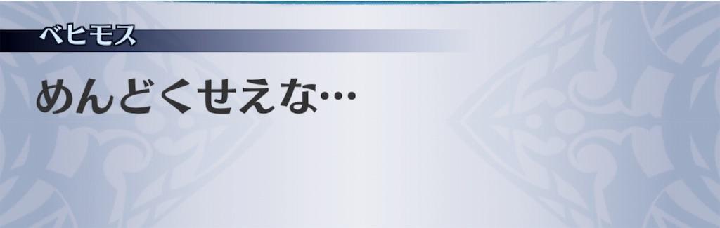 f:id:seisyuu:20191011140922j:plain