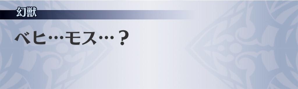 f:id:seisyuu:20191011141025j:plain