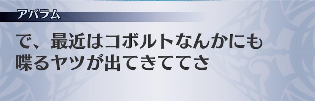 f:id:seisyuu:20191011141546j:plain