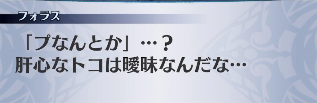 f:id:seisyuu:20191011141616j:plain