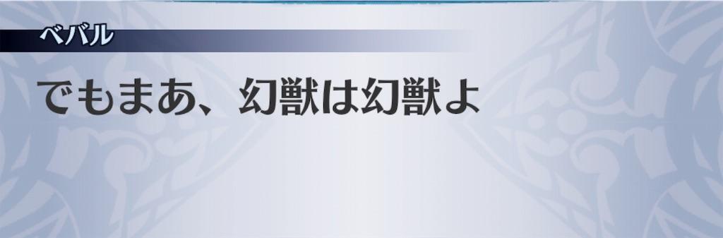 f:id:seisyuu:20191011141717j:plain