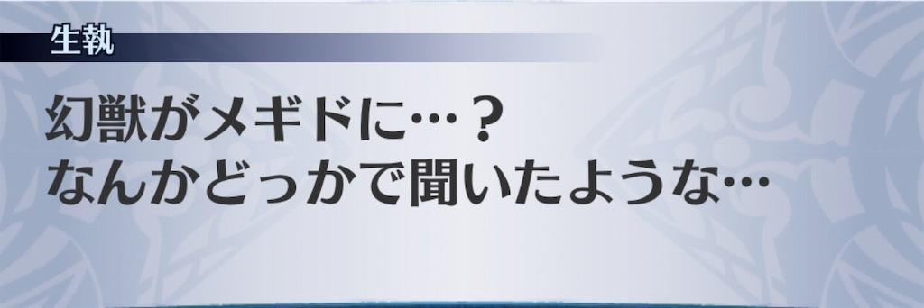f:id:seisyuu:20191011141745j:plain