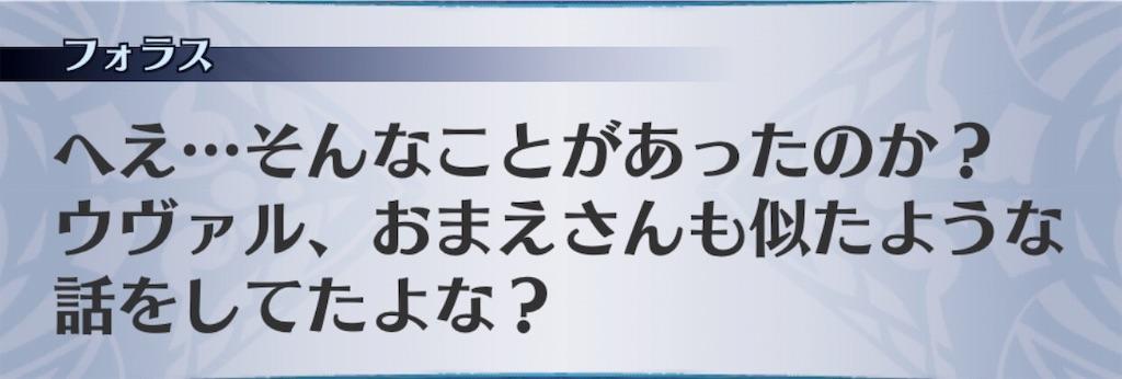 f:id:seisyuu:20191011141958j:plain