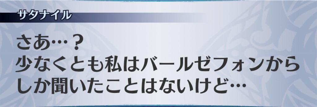 f:id:seisyuu:20191011142057j:plain