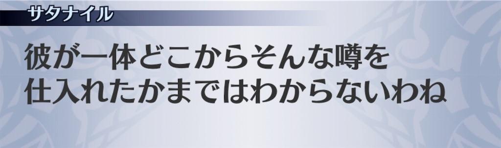 f:id:seisyuu:20191011142101j:plain