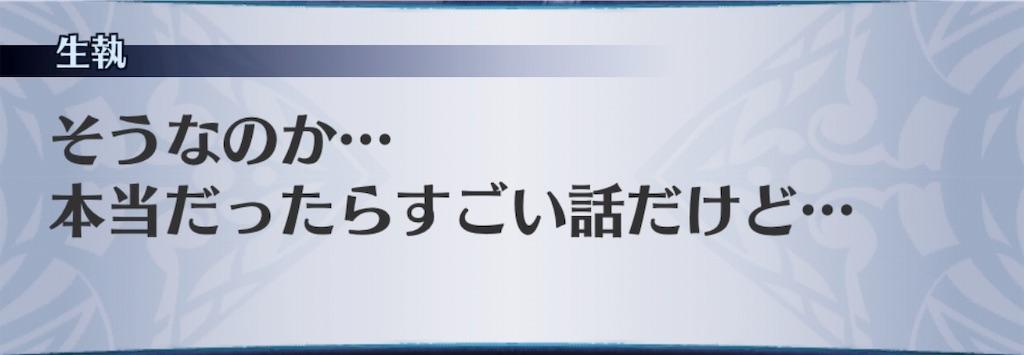 f:id:seisyuu:20191011142133j:plain
