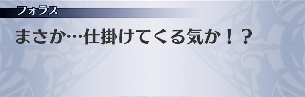 f:id:seisyuu:20191011142323j:plain