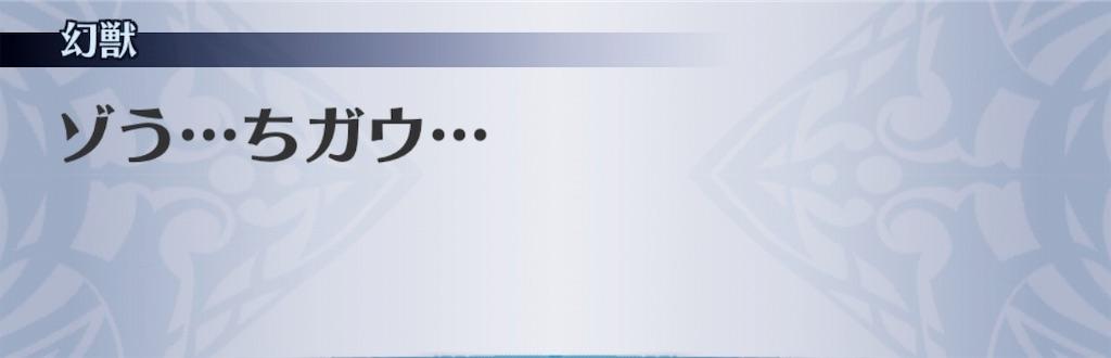 f:id:seisyuu:20191011142755j:plain