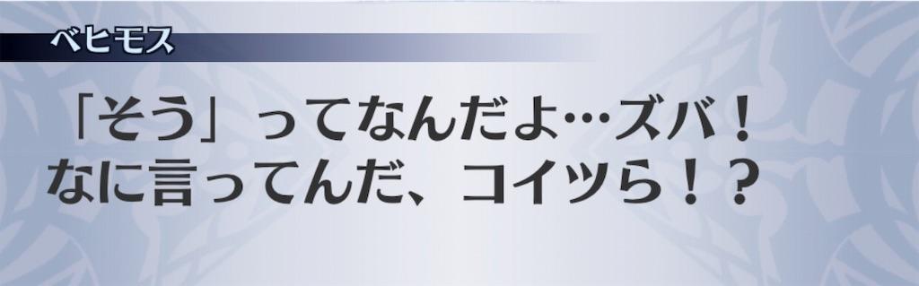 f:id:seisyuu:20191011143107j:plain
