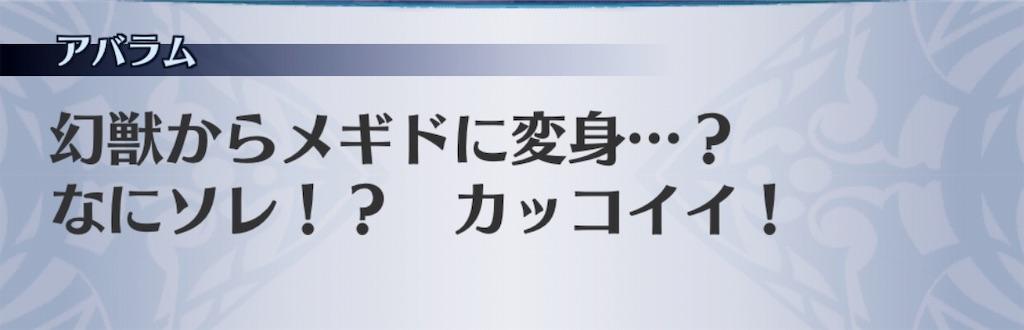 f:id:seisyuu:20191011143448j:plain