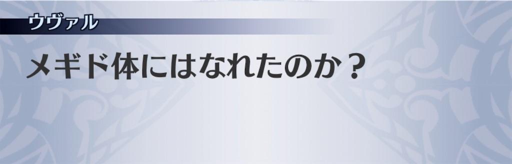 f:id:seisyuu:20191011143611j:plain