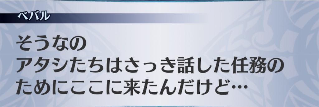 f:id:seisyuu:20191011144827j:plain