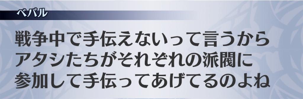 f:id:seisyuu:20191011144830j:plain