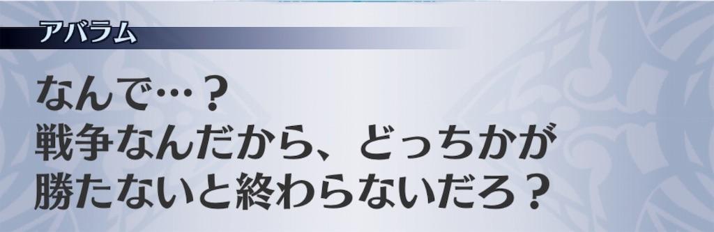 f:id:seisyuu:20191011144926j:plain