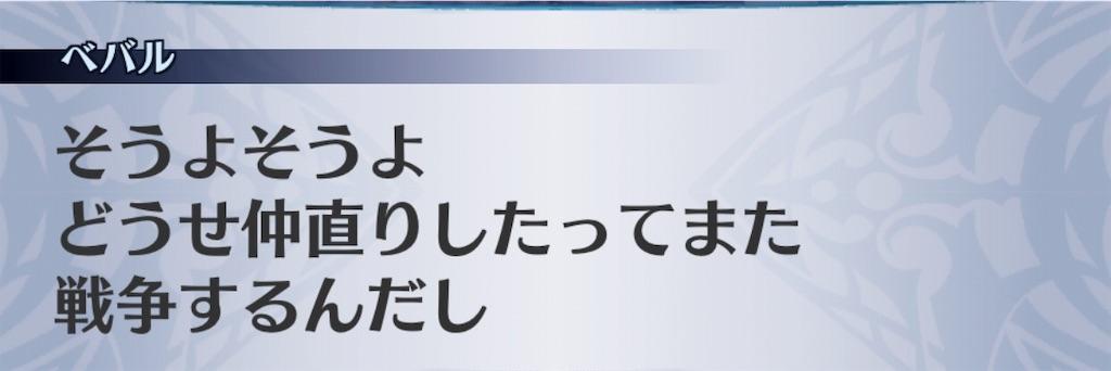 f:id:seisyuu:20191011144930j:plain