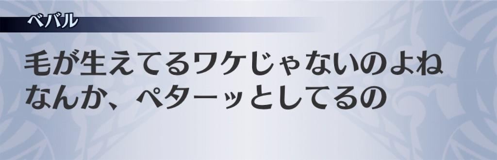 f:id:seisyuu:20191011145156j:plain