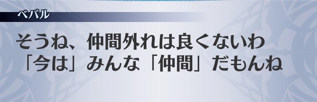 f:id:seisyuu:20191011145319j:plain