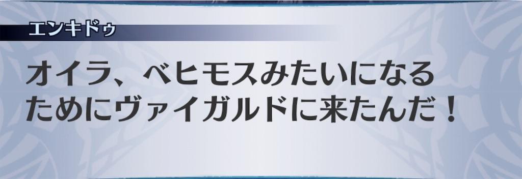 f:id:seisyuu:20191011201112j:plain