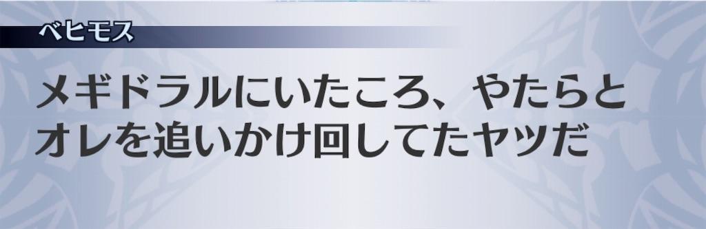 f:id:seisyuu:20191011201310j:plain