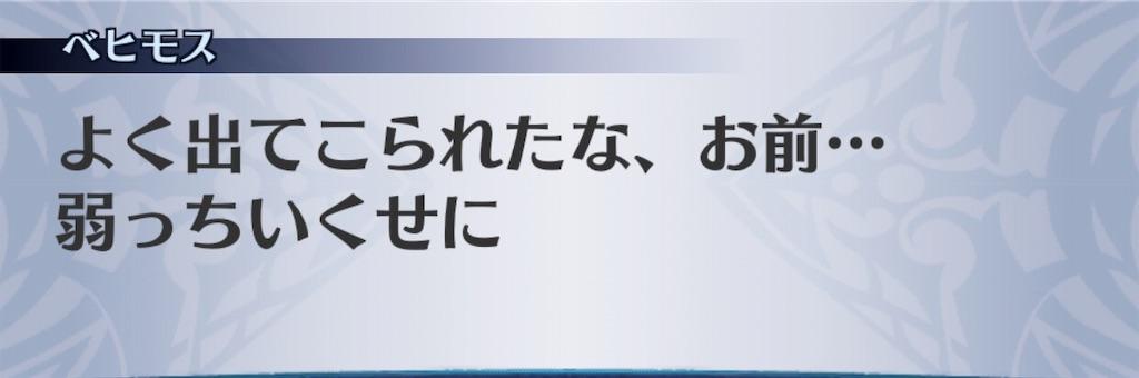 f:id:seisyuu:20191011201314j:plain