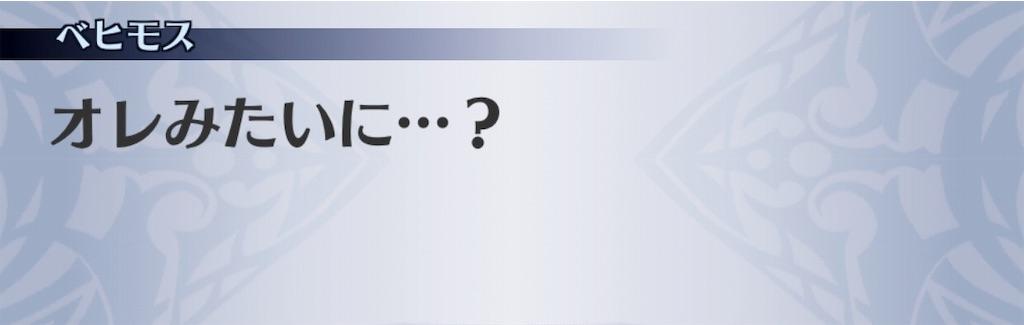 f:id:seisyuu:20191011201500j:plain