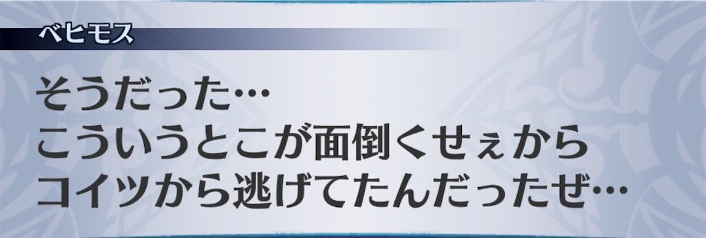 f:id:seisyuu:20191011201802j:plain