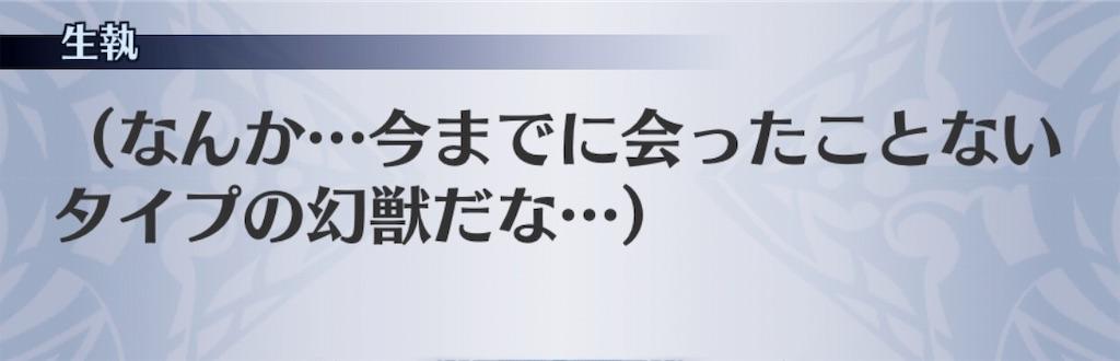 f:id:seisyuu:20191011202025j:plain