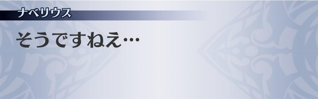 f:id:seisyuu:20191011202323j:plain