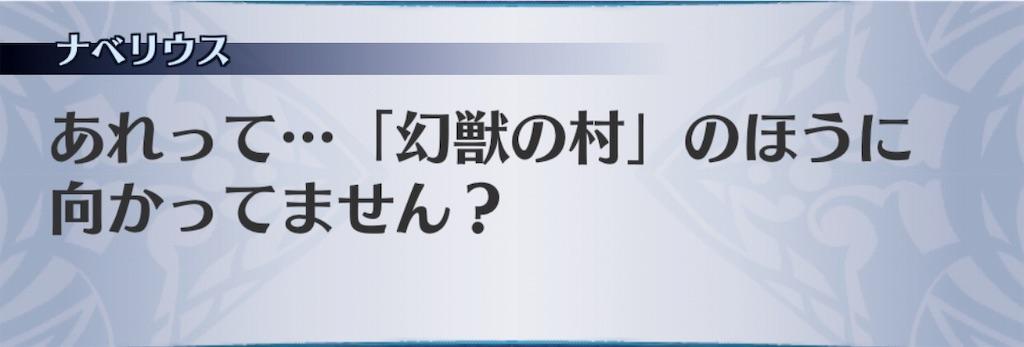 f:id:seisyuu:20191011202526j:plain