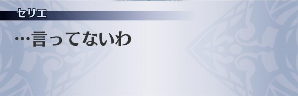 f:id:seisyuu:20191012145744j:plain