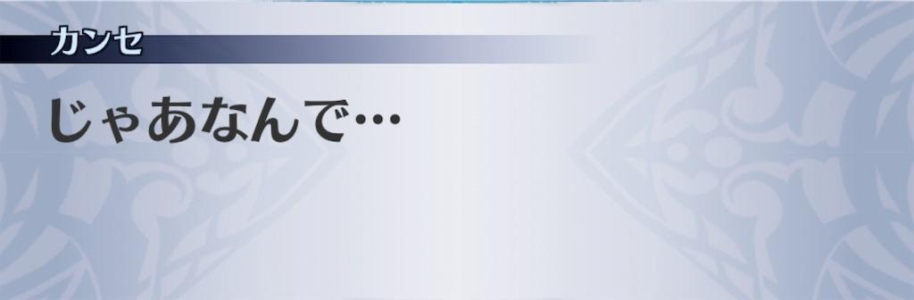f:id:seisyuu:20191012145748j:plain