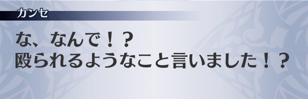 f:id:seisyuu:20191012145800j:plain