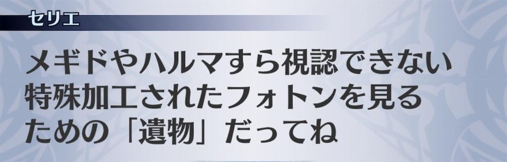 f:id:seisyuu:20191012150248j:plain