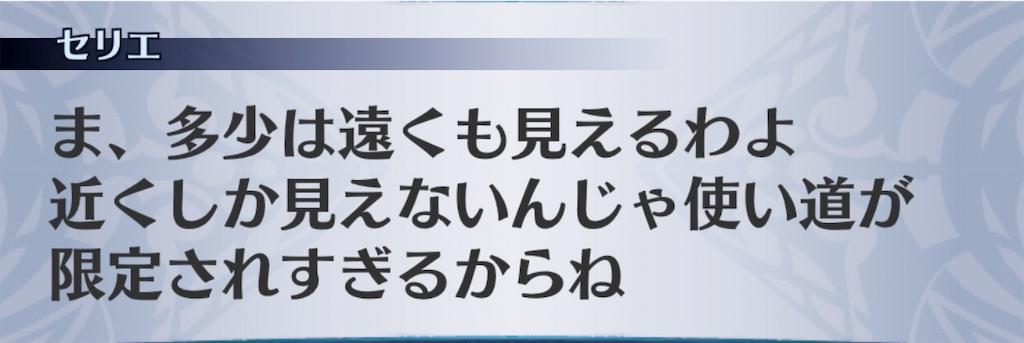 f:id:seisyuu:20191012150621j:plain